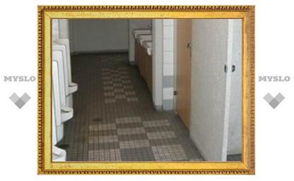 В Туле откроют общественный туалет