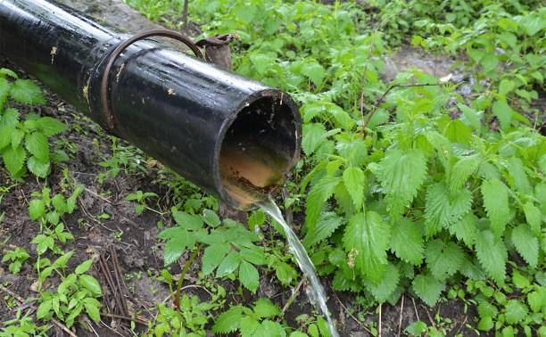 ОАО «ЦКБА» незаконно сбрасывало сточные воды в Упу