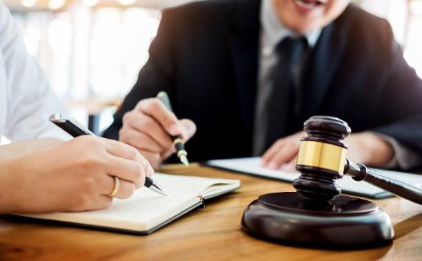 Консультация юриста иркутск бесплатно
