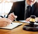 В марте юристы проведут бесплатные консультации для туляков