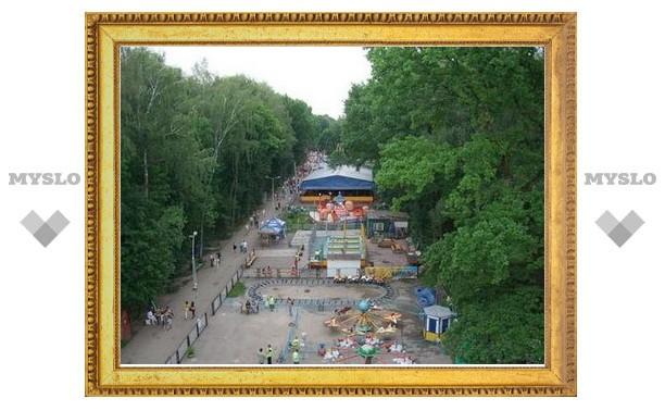 Директор «Тульских парков» отправлен в отставку