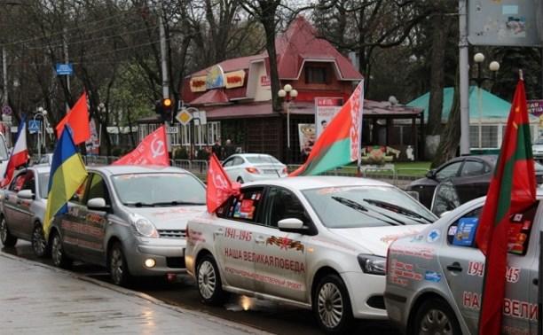 В Туле 13 апреля пройдёт автопробег «Наша Великая Победа»