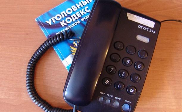 Политика: «Последний звонок»: телефонный терроризм будут наказывать еще жестче