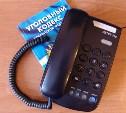 Прокуратура проверит «телефонный терроризм» в дубенской школе