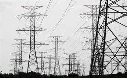 Тульская энергосбытовая компания станет гарантирующим поставщиком электроэнергии в регионе