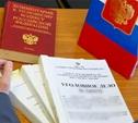 Аферист обещал избавить бизнесмена от проблем с прокуратурой за 3 млн рублей