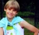 Туляков просят помочь в поиске пропавшего ребенка