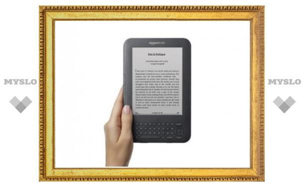 Amazon анонсировал новую читалку Kindle