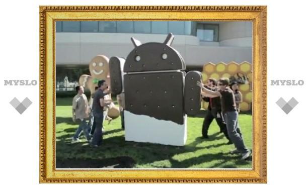 Новую версию Android оставили без флэш-плеера