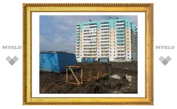 Краснодарские дольщики решили сами достроить себе дом
