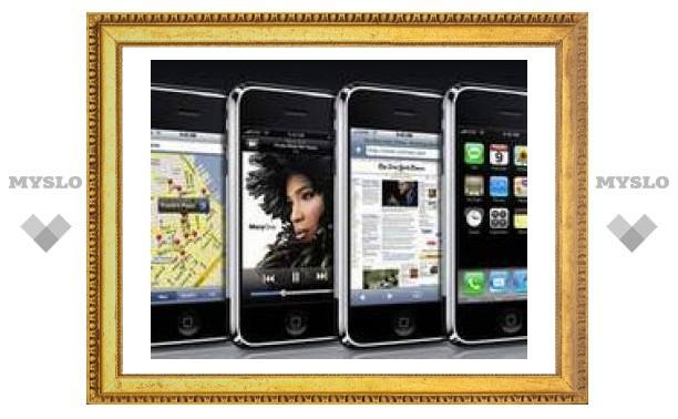 Хакер взломал блокировку iPhone