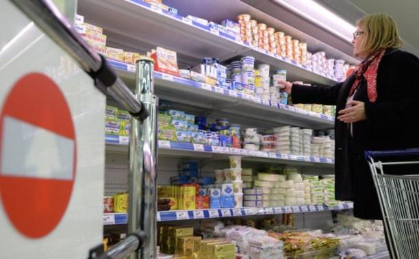 Российское эмбарго на продукты не приведет к росту цен