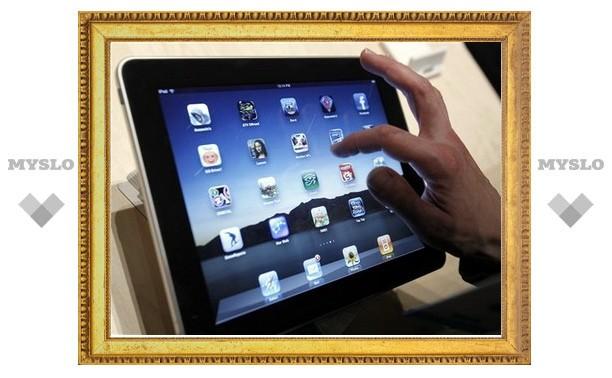 Apple открыла интернет-магазин в Китае