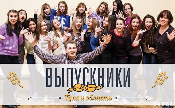 Выпускники-2014 уже на Myslo!
