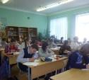 В Тульской области начался региональный этап Всероссийской олимпиады школьников