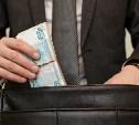 В Щекино экс-директора муниципального предприятия осудят за мошенничество