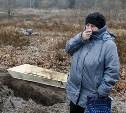 Похоронена как неизвестная: тулячка добилась эксгумации убитой дочери