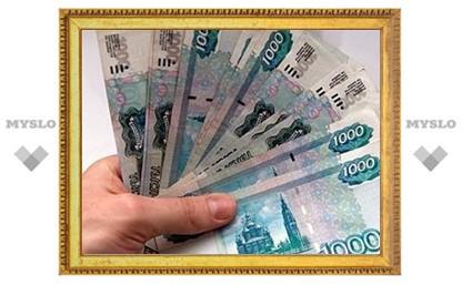 В 2012 году тульских предпринимателей поддержат деньгами
