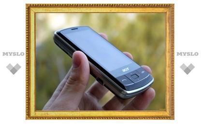Должник вернул долг в страхе лишиться смартфона