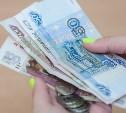 Бюджетникам повысят зарплату с 1 октября