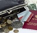 Сотрудница тульского почтового отделения присвоила пенсию вдовы инвалида ВОВ