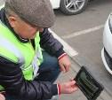 Оплату парковок будет контролировать пеший патруль