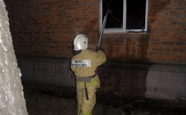 В Туле на улице Ползунова горела квартира