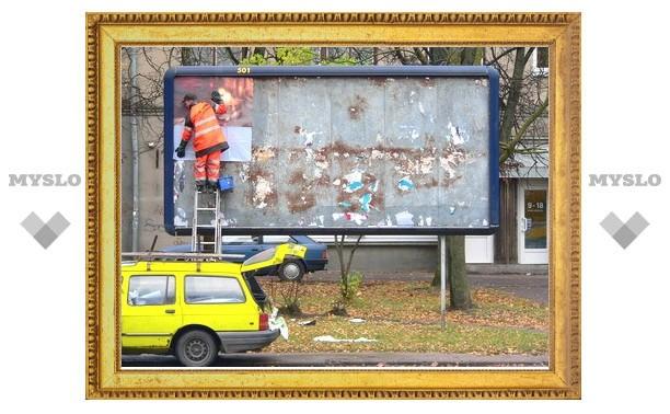 На незаконную рекламу в Туле «натравят» робота