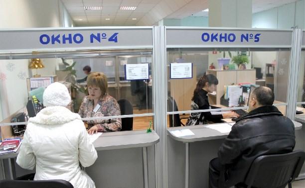 С апреля в Туле заработает МФЦ для иностранцев