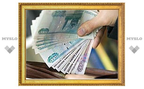 """Пенсия """"честных предпринимателей"""" составит 4 тысячи рублей"""