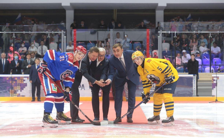 В Туле официально открыли Ледовый дворец