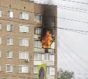 В Туле на проспекте Ленина полыхает квартира: видео