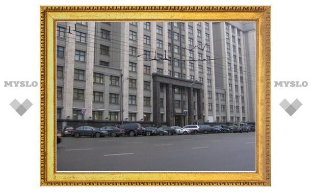 Водители депутатов Госдумы пригрозили забастовкой