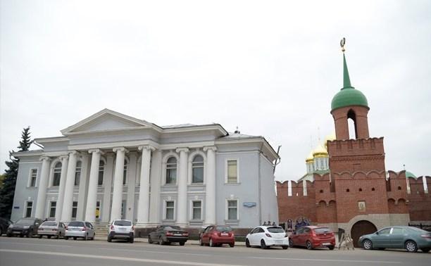Тульские музеи будут работать по новому расписанию