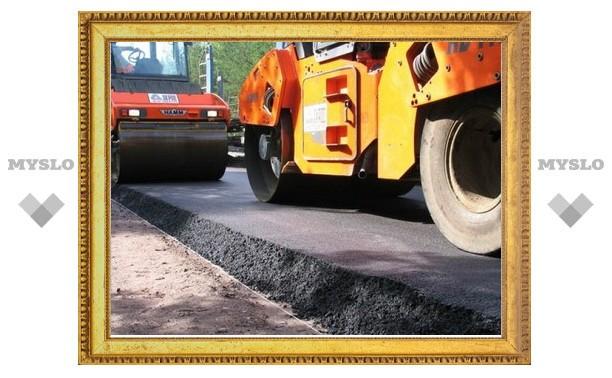 Список дорог в Туле, которые отремонтируют летом