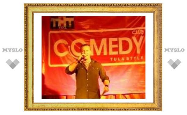 Тульский Comedy Club отжег в Чили-баре