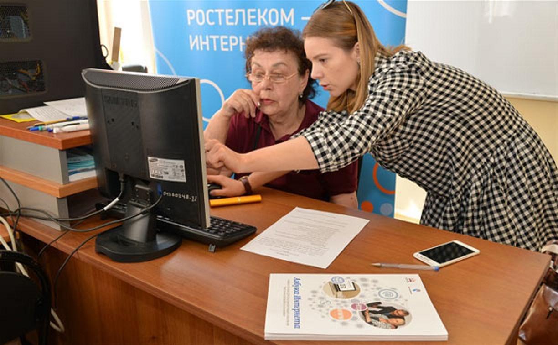 «Ростелеком» поддержал тульский чемпионат среди пенсионеров