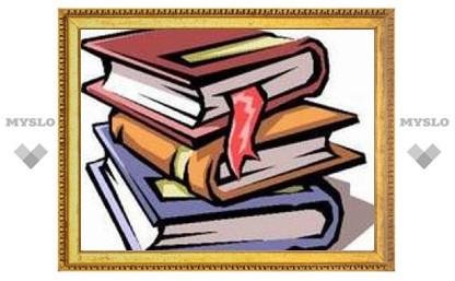 В Туле выпустят сборник стихов