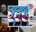 Топ-5 событий недели: первая тульская олимпийская медаль, выборы губернатора, рекордная пастила и «Кармен-сюита» для ценителей