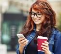 Звонки без сети: технология Wi-Fi-звонков стала доступной для абонентов Тульской области