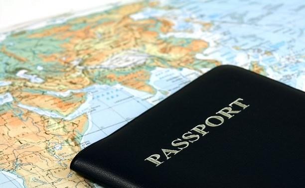 Кабмин России поддержал закон о втором загранпаспорте