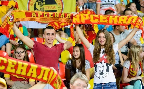 4 августа стартует продажа билетов на матч «Арсенал» — «Газовик»