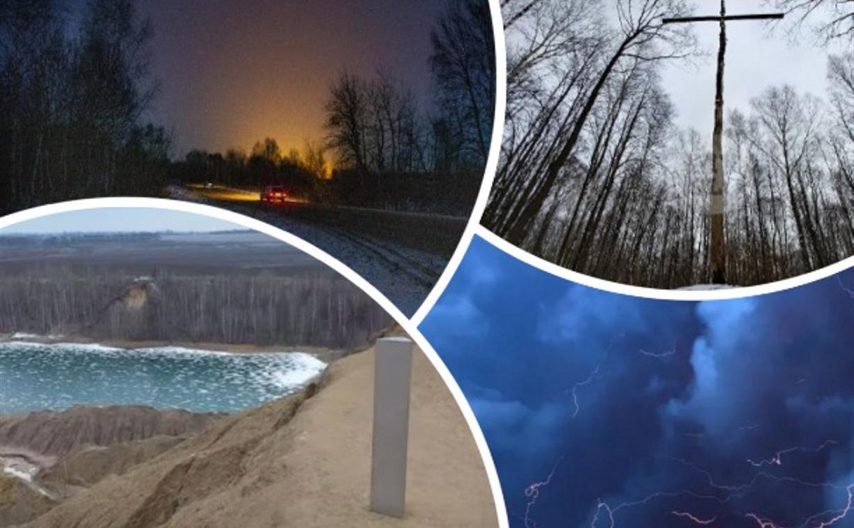Загадочное свечение, монолит в Кондуках и кресты в Щегловке: что удивило туляков в 2020 году