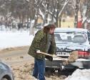 Для жителей Центрального округа Тулы работает «горячая линия» по вопросам уборки снега