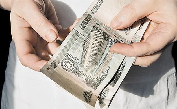 Жители Ефремова отчитаются о потраченных деньгах