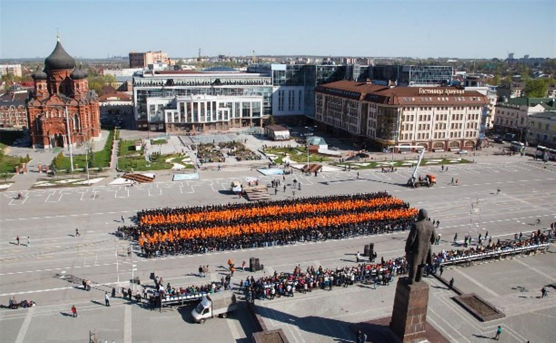 Две тысячи туляков выстроились в огромную георгиевскую ленту