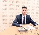 Замруководителя УФНС России по Тульской области Александр Белишев ответил на вопросы туляков