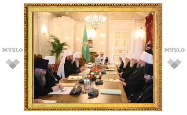 Синод РПЦ принял ряд кадровых решений