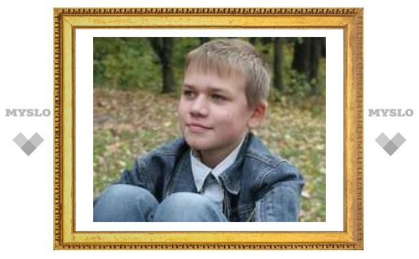 Туляк Влад Гапенков стал лауреатом конкурса Елены Образцовой