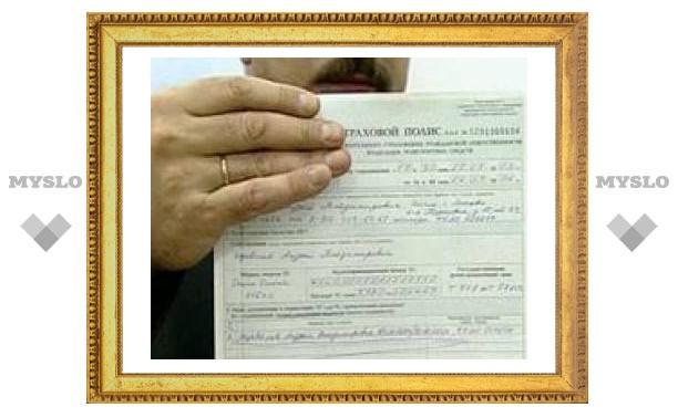 Российские страховщики смогут продавать международные полисы ОСАГО с 1 января 2009 года